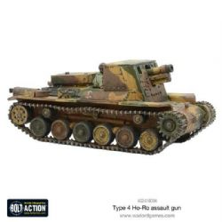 Type 4 Ho-Ro Self propelled gun