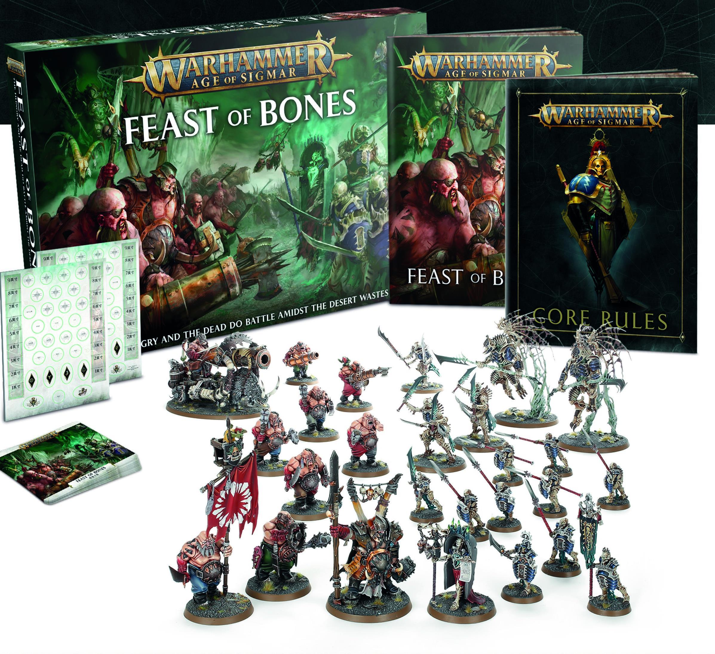 Warhammer Age of Sigmar:  Feast of Bones Box Set
