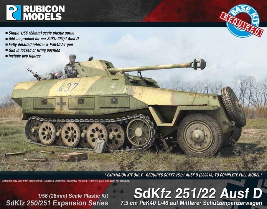 SdKfz 251/22 Ausf D Expansion Set
